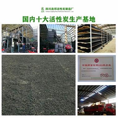 四川泷邦净水材料有限公司